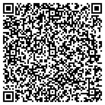 QR-код с контактной информацией организации УДАРНИК ГАЗЕТА