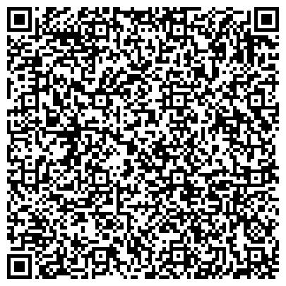 """QR-код с контактной информацией организации Магазин инструментов """"Универсал"""""""