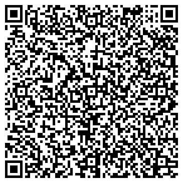 """QR-код с контактной информацией организации """"Мебельный терминал №1"""" Омск"""