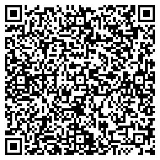 QR-код с контактной информацией организации ООО Cувенир