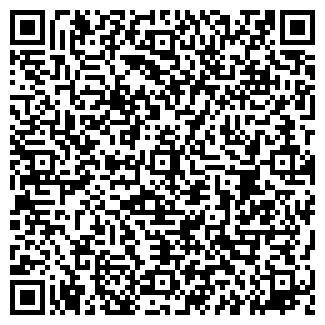 QR-код с контактной информацией организации ООО Ибермарина