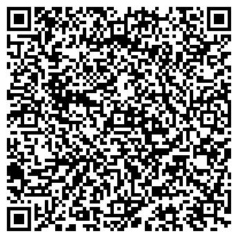 QR-код с контактной информацией организации Валерий
