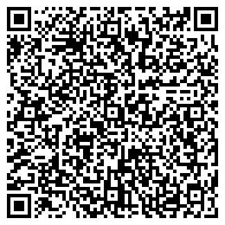 QR-код с контактной информацией организации АРТ-СТУДИЯ МУП