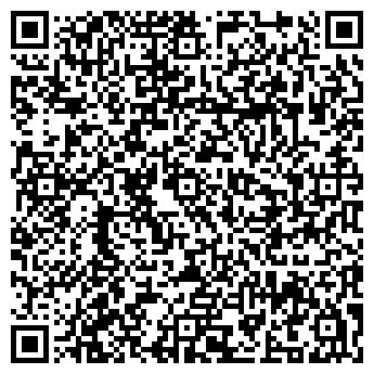 QR-код с контактной информацией организации ИП Адамчук