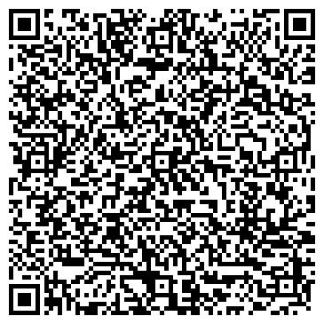 """QR-код с контактной информацией организации Лаунж бар """"Эйфория"""""""