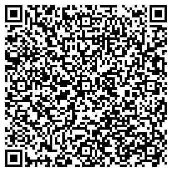 """QR-код с контактной информацией организации """"Автограф"""""""