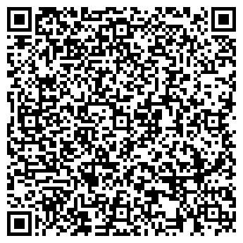 QR-код с контактной информацией организации ФАРАОН САЛОН МЕБЕЛИ