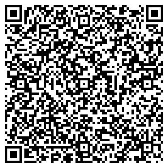 QR-код с контактной информацией организации БАШКИРНЕФТЕПРОДУКТ ОАО № 266