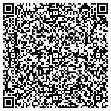QR-код с контактной информацией организации ООО ДомСтройКонсалт