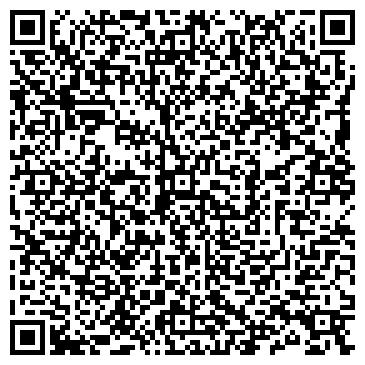 QR-код с контактной информацией организации ТОО ASIAN CARGO LINK