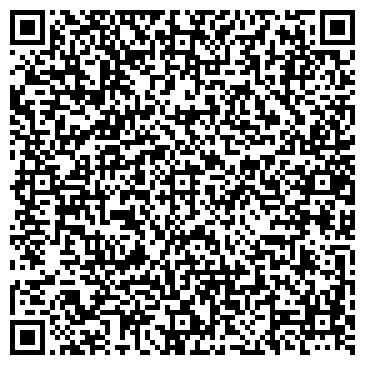 """QR-код с контактной информацией организации """"Мебельный терминал №1"""" Иркутск"""