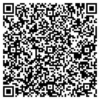 QR-код с контактной информацией организации Левгурт