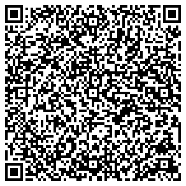QR-код с контактной информацией организации ООО Кирпичный завод Дюртюли-Керамика