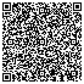 QR-код с контактной информацией организации ДЮРТЮЛИНСКОЕ РАЙПО
