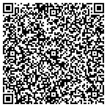 """QR-код с контактной информацией организации МУП """"Венеция"""""""