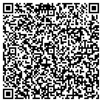 """QR-код с контактной информацией организации """"Тициана"""""""