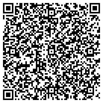 QR-код с контактной информацией организации ООО Фрунзе Авто