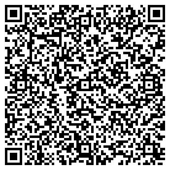 QR-код с контактной информацией организации ООО Препарат Строндекс