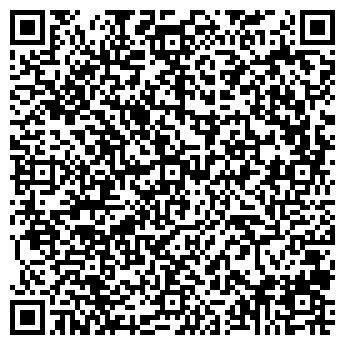 QR-код с контактной информацией организации РАдеРА