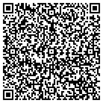 QR-код с контактной информацией организации БУТУРЛИНКА ОПС