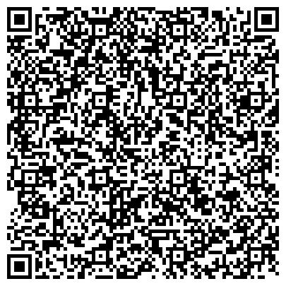 QR-код с контактной информацией организации ЕКАТЕРИНОВСКАЯ ЦЕНТРАЛЬНАЯ РАЙОННАЯ БОЛЬНИЦА ПОЛИКЛИНИКА