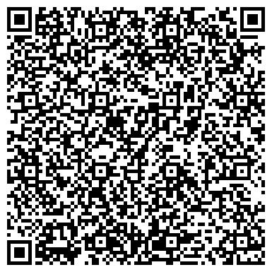 QR-код с контактной информацией организации ООО Центр кадастровых работ и оценки