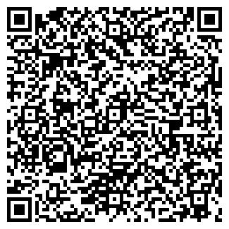 QR-код с контактной информацией организации ГРИВКИ ОПС