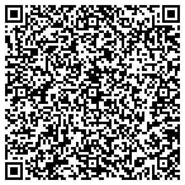 """QR-код с контактной информацией организации ООО """"Мит Лидер"""""""