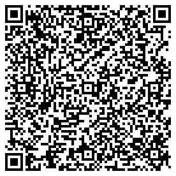 QR-код с контактной информацией организации Болим Ломбард