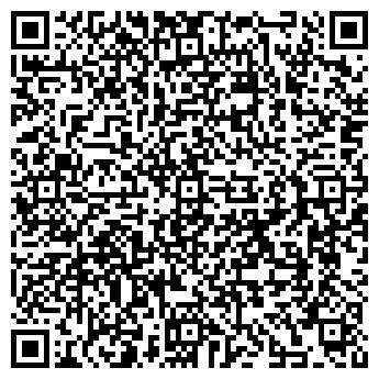 QR-код с контактной информацией организации АЛЬШАНСКОЕ СЕЛЬСКОХОЗЯЙСТВЕННОЕ ТОО