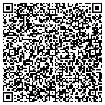QR-код с контактной информацией организации ООО Ал - Тех
