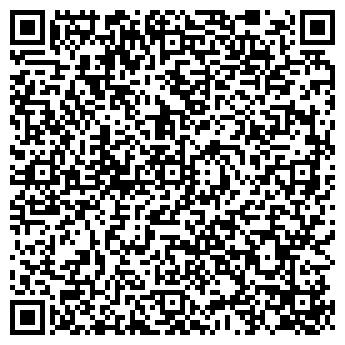 QR-код с контактной информацией организации ЧТУП «Флауэр Лэнд»