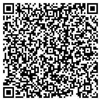 QR-код с контактной информацией организации БАКУРСКИЙ СХПК