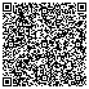 QR-код с контактной информацией организации ООО Геленк нарунг