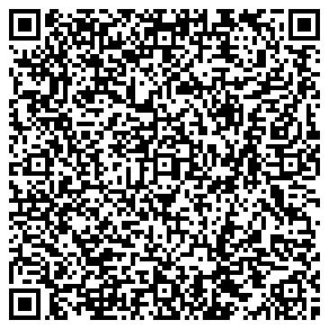 """QR-код с контактной информацией организации ООО """"Деловые Линии"""" Камышин"""