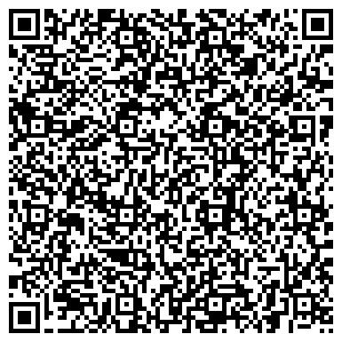 """QR-код с контактной информацией организации ООО Пейнтбольный клуб """"ОМЕГА"""""""