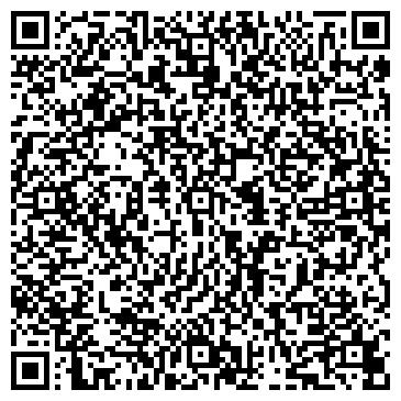 QR-код с контактной информацией организации ЕЛАБУЖСКИЙ ЦЕНТР УРЕГУЛИРОВАНИЯ УБЫТКОВ