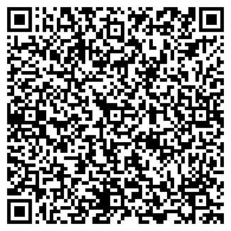 QR-код с контактной информацией организации СТАНКИР, ООО