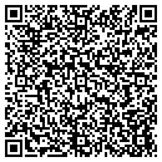 QR-код с контактной информацией организации ЛАКРУАН