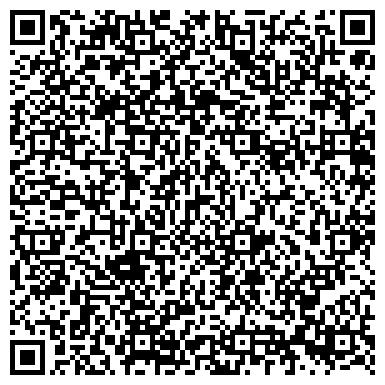 QR-код с контактной информацией организации СПАРТАК АССОЦИАЦИЯ КРЕСТЬЯНСКИХ И ФЕРМЕРСКИХ ХОЗЯЙСТВ