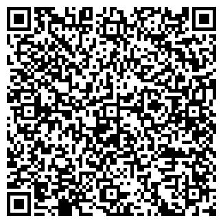 QR-код с контактной информацией организации ЛУЧ АКХ