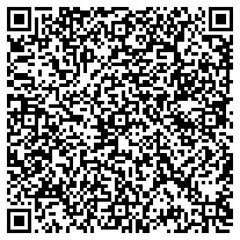 QR-код с контактной информацией организации СЕРВИС ВОЯЖ