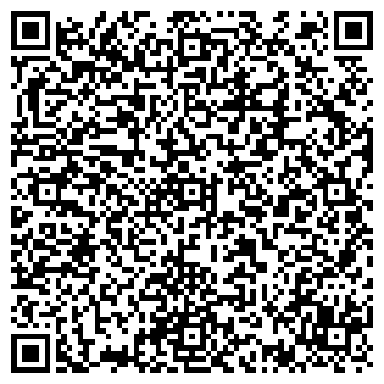 QR-код с контактной информацией организации ЕРШОВСКАЯ ТРАНСПОРТНАЯ