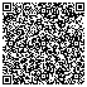 QR-код с контактной информацией организации ТОО AT-Trade