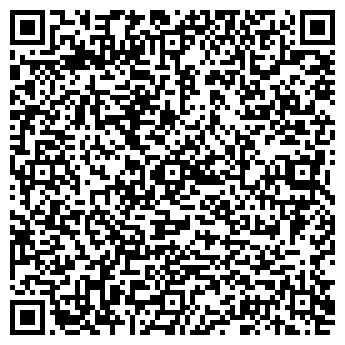 QR-код с контактной информацией организации ЕРШОВСКИЙ ФИЗКУЛЬТУРНО-ОЗДОРОВИТЕЛЬНЫЙ ЦЕНТР БАЛКАН