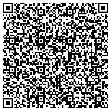 QR-код с контактной информацией организации ГЛАВНОЕ УПРАВЛЕНИЕ ПО САРАТОВСКОЙ ОБЛАСТИ ООО РГС-ПОВОЛЖЬЕ