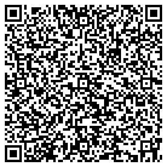 QR-код с контактной информацией организации ООО Herlitz Shop