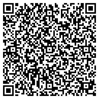 QR-код с контактной информацией организации НИВА-2000 КОЛХОЗ