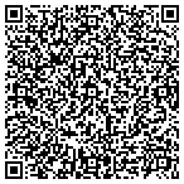QR-код с контактной информацией организации ТМ МУСТАНГ УКРАИНА
