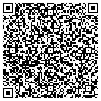 QR-код с контактной информацией организации ООО РСУ 65